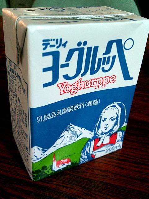 九州人しか知らない⁉︎ 夏の定番「袋かき氷」のおいしさの秘密とはの画像