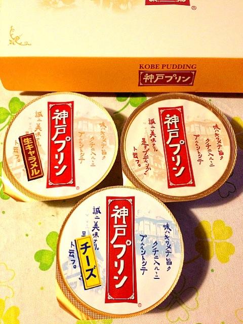 神戸出身編集者が選ぶ!神戸のお土産ランキングTOP15