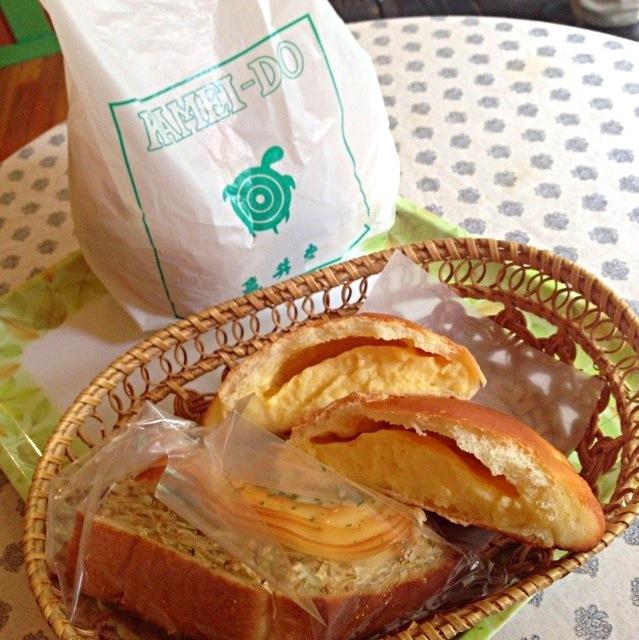 トングで持てない!? 神楽坂「亀井堂」の超ふわとろクリームパンに予約殺到!