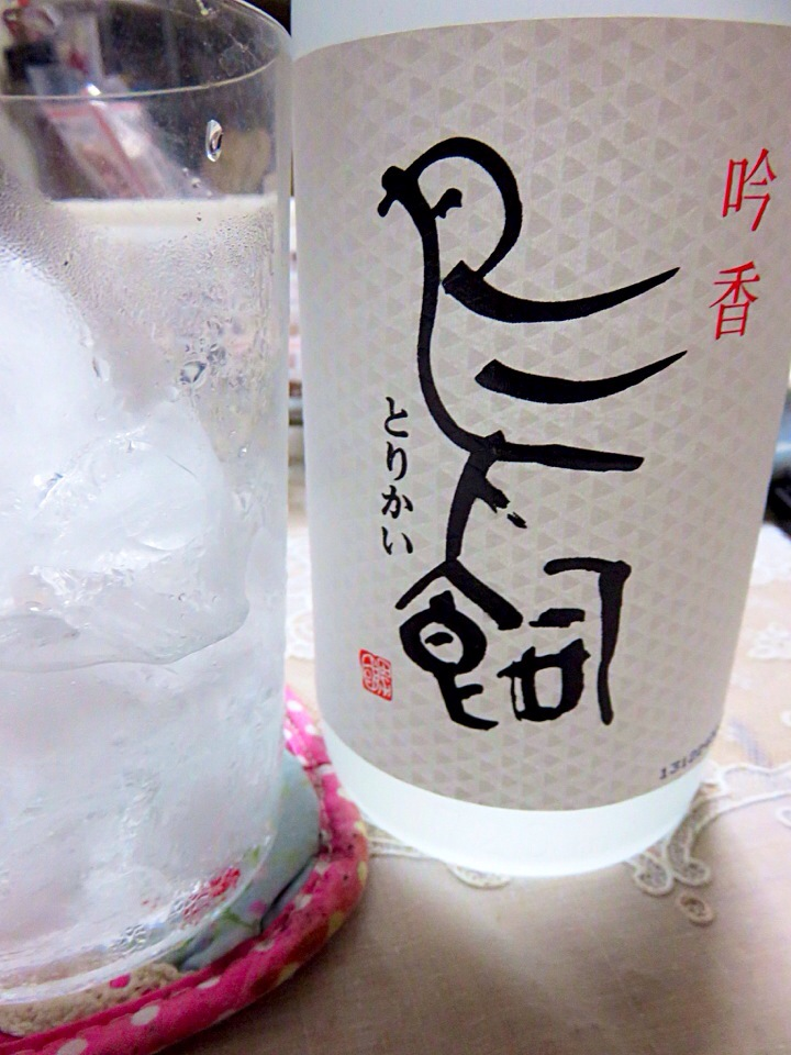 フルーティーな焼酎「鳥飼」の特徴と飲み方、購入方法まで