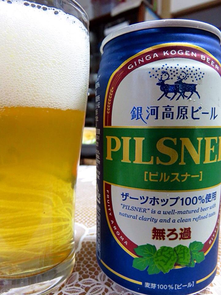 「地ビール」のおすすめランキングTOP15!醸造法や種類についても