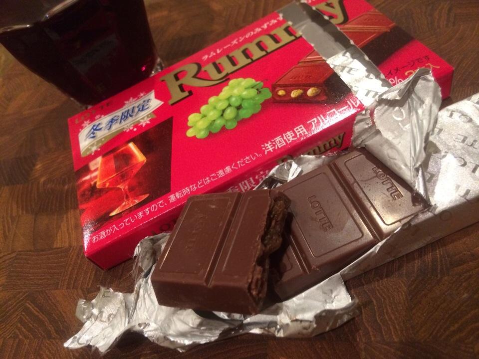 リッチな大人の味♪ ラミーチョコレートが冬季限定の理由とは?