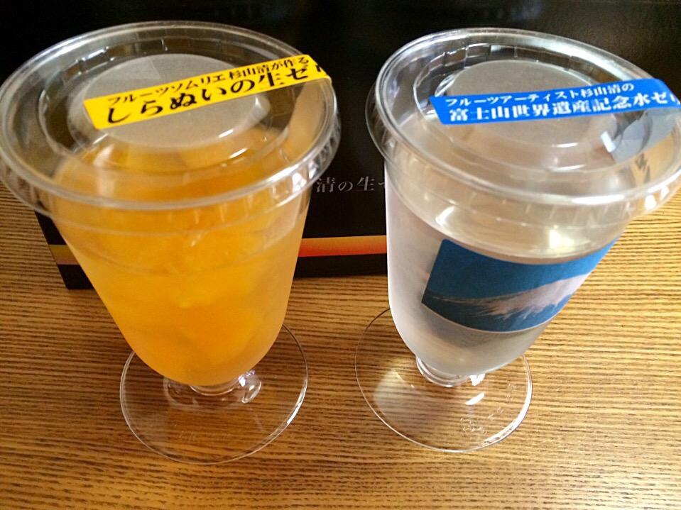 富士市「杉山フルーツ」の『生フルーツゼリー』は宝石みたいな絶品ゼリー