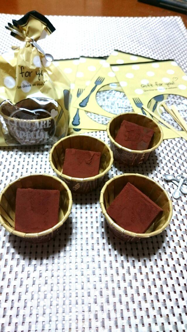 生 チョコ 包み 方