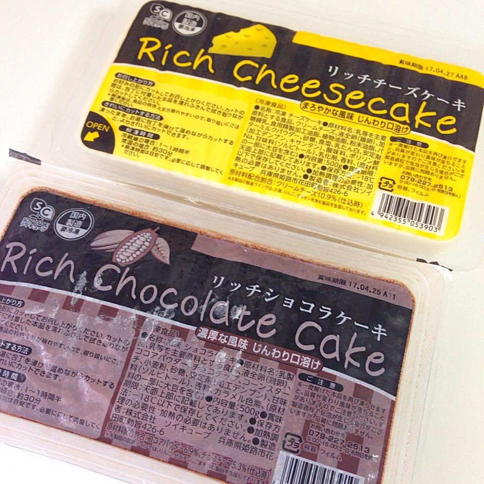 売り切れ続出!『業務スーパー』のチーズケーキが圧倒的なコスパ