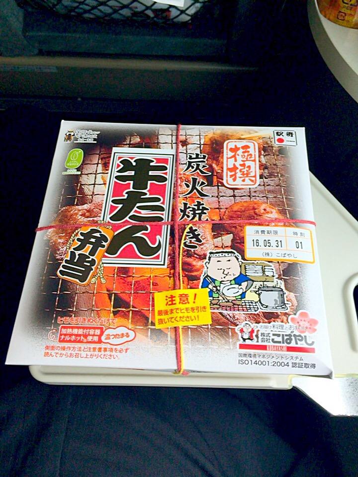 【決定版】宮城・仙台の「お土産」で人気のおすすめ ...