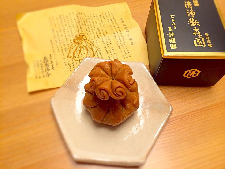 【意外過ぎ】京都には「食べるお香」がある!? 食べる○○の常識を逸脱!!の画像