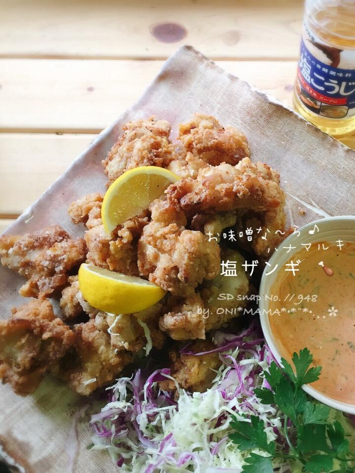 違いは衣?北海道名物「ザンギ」とは&基本のレシピをチェックの画像