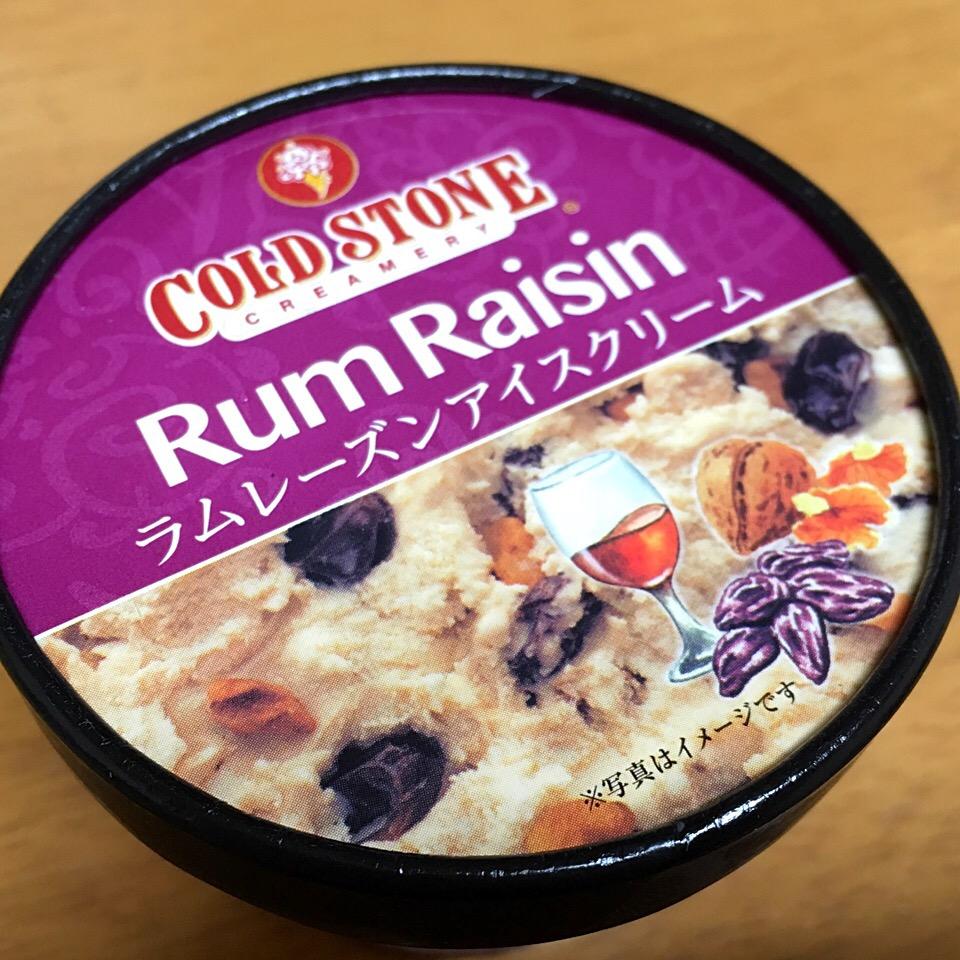 今食べたい「冬アイス」はこれだ!コンビニで買えるおすすめ商品26選の画像