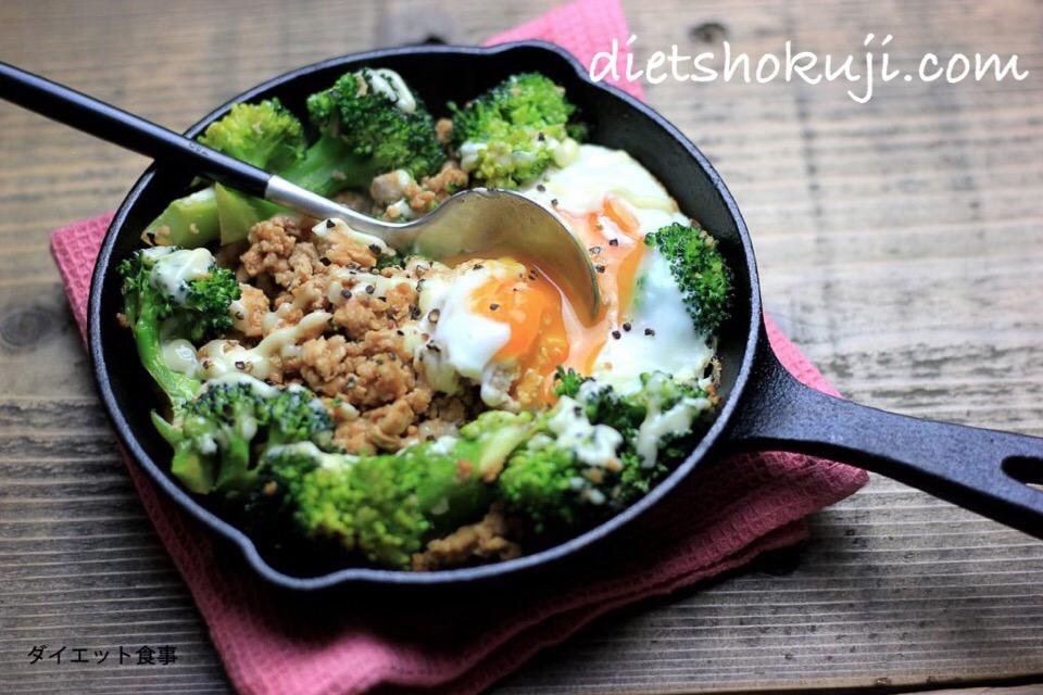 一人暮らしにおすすめご飯レシピ20選!コスパレシピや時短、作り置きも