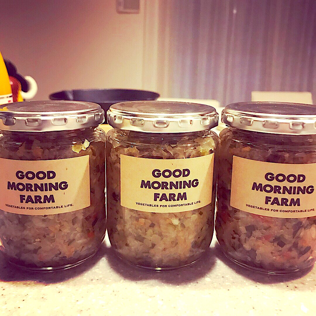 とれたて野菜を瓶詰め♩愛媛「グッドモーニングファーム」のおしゃれピクルスの画像
