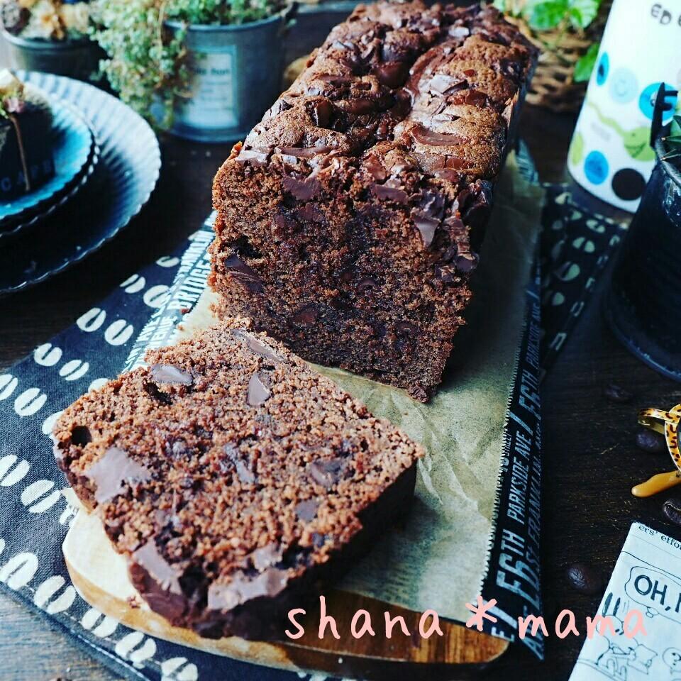 バレンタインは手作りケーキで!濃厚チョコスイーツレシピ21選の画像