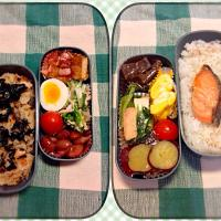 Monday and Tuesday's bento!