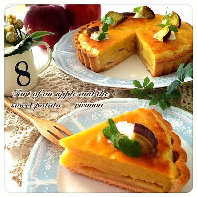 レシピ りんご タルト