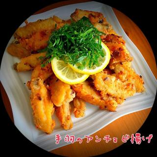 レシピ クッキング 上村 の おしゃべり 恵美子