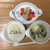 DAY157-1 #離乳食後期#pianokittybabyfood