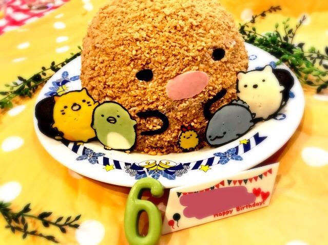 誕生日 手作りすみっコぐらしケーキmon Snapdishスナップディッシュ