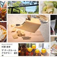 Parmigiano Reggiano cheese & wine event...Thanks a lot SD & Murase Miyuki 先生✨楽しかった!✨