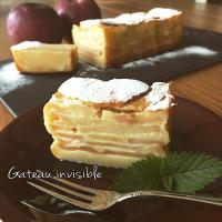 🍎Gateau invisible🇫🇷