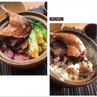 Hong Kong Claypot Rice