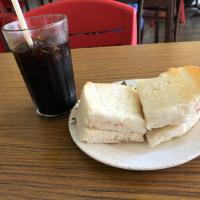 Toasted bread & ice coffee.