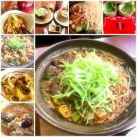 Hot Spicy Beef sinew Pot&Let's finish it up w/Udon noodles&rice👉🍲牛筋の甘辛牛筋鍋の〆はうどん&雑炊