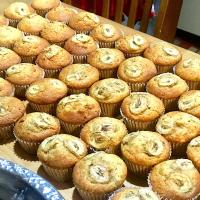Tomorrow's event banana muffins