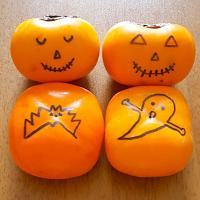 Happy  Halloween  by  Persimmon?