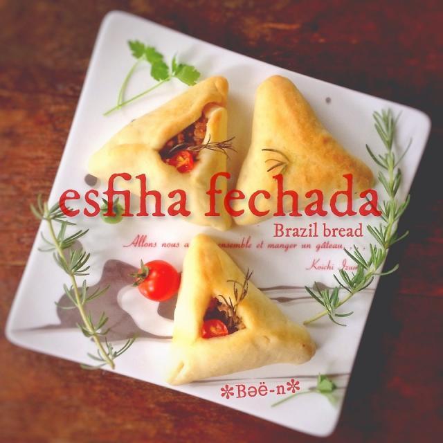 ブラジルパン エスフィーハ/✼Bǝё-n✼ | SnapDish[スナップディッシュ ...