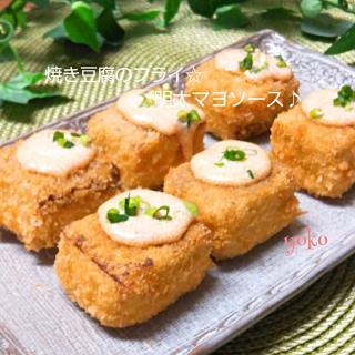 おつまみ 焼き豆腐のレシピと料理アイディア74件 Snapdish スナップディッシュ