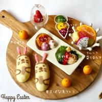 Happy Easterプレート🥚