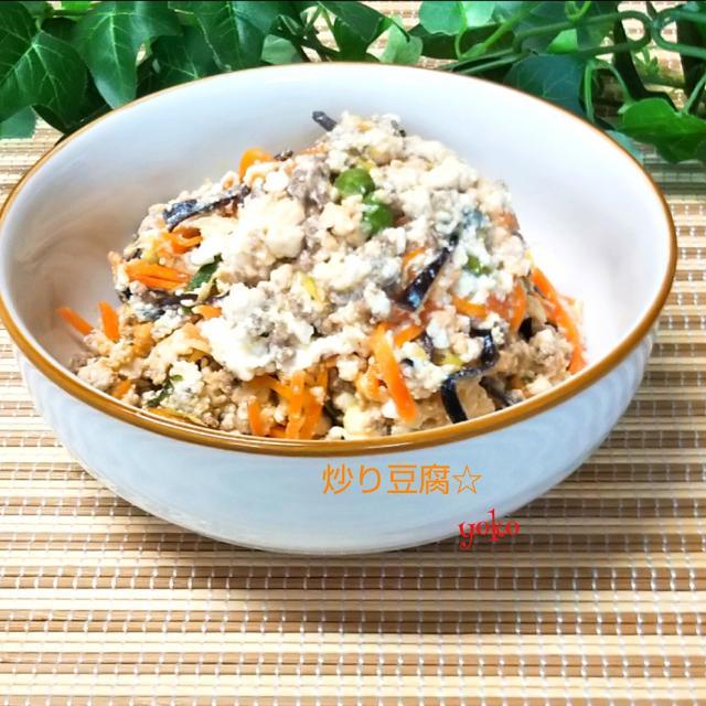 炒り豆腐 賞味期限