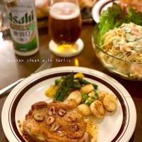 Chicken steak with garlic 2019.6.19