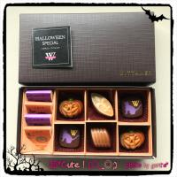 HELLOWEEN chocolate 👻🎃