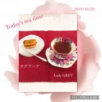 #Today's tea.time#カタラーナ(花畑牧場)お取り寄せ#紅茶#Lady GREY