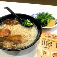 Beef tenderloin rice flat noodle & morning glory