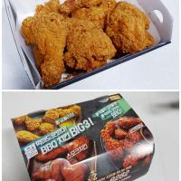 BBQ fried chicken