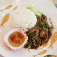 stir fried basil leaves duck with rice