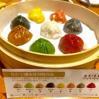 Specialty dynasty xiao long bao