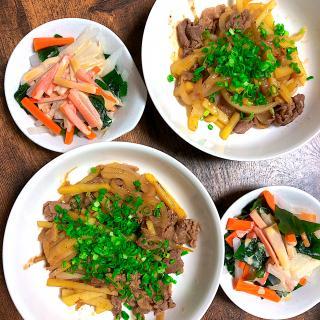薄切り レシピ 牛肉 牛肉薄切りレシピ・作り方の人気順 簡単料理の楽天レシピ
