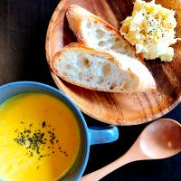 Pumpkin soup breakfast