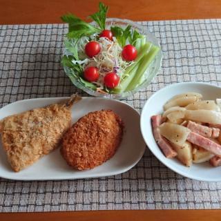 アジフライ レシピ