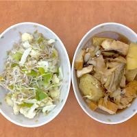 Another simple menu of autumn dinner's: vegetables for your mineral sources and fish with potatoes and tofu for your nutrition and energy sources