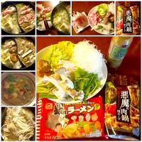 Today's dinner🍴2色鍋<和出汁&悪魔の肉鍋de芹香る豚しゃぶ野菜巻き>・Let's finish it up w/Ramen👉🍲〆は豚骨ラーメン