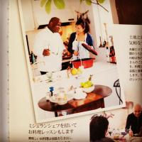 A magazine interview for cooking to did a while back with friends in Hayama